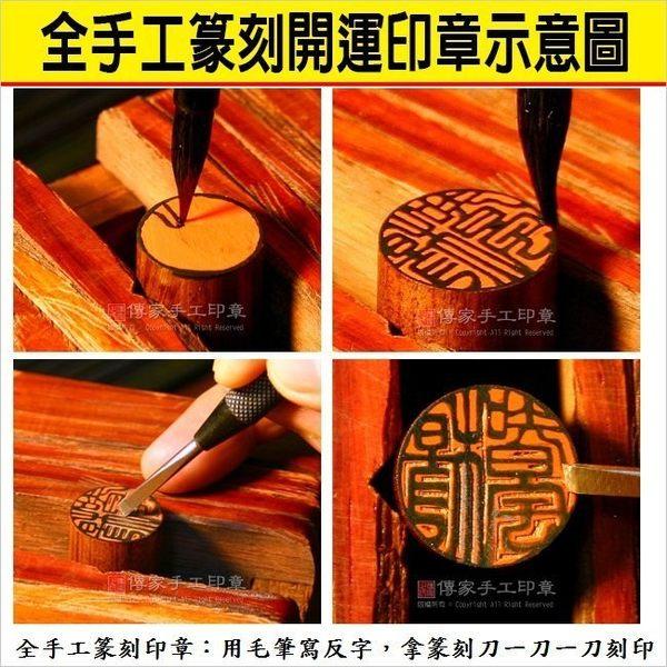 頂級黑檀木公司印章《全手工篆刻》九分,正常高度,單章。全配包裝。傳家手工印章。