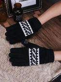 保暖手套男手套男士冬季騎行防寒保暖加厚加絨豬皮觸屏戶外棉手套 俏女孩