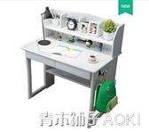 實木書桌書櫃書架一體 家用兒童學習桌寫字台經濟型台式電腦桌ATF 青木鋪子