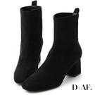 D+AF 人氣焦點.素面絨料合腿中跟襪靴*黑