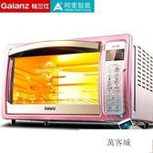 電烤箱 iK2R(TM)電烤箱家用烘焙多功能全自動蛋糕電腦式32220V 萬客城