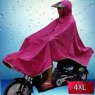 機車電動車摩托車雨衣雨披透明帽檐大號單車...
