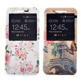 Sony Xperia Z5 Compact 時尚彩繪手機皮套 側掀支架式皮套 鄉村薔薇/巴黎玫瑰