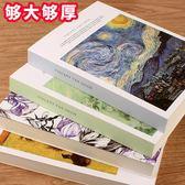 梵高素描本素描紙速寫本繪畫畫本手繪圖畫本成人小清新簡約