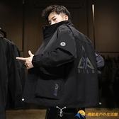 男士夾克2021新款韓版潮流春季工裝外套休閑百搭運動春秋款上衣服【勇敢者】