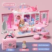 家家酒兒童玩具過家家娃娃屋房子公主城堡小女孩生日禮物 樂淘淘