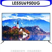海爾【LE55U6950UG】55吋4K電視(與55PUH6183/55PUH6283同尺寸)