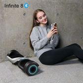 電動平衡車雙輪智慧體感漂移兒童滑板成人思維代步車igo 爾碩數位3c