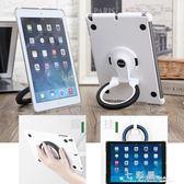newiPad保護套旋轉支架 蘋果9.7寸平板全包硬殼a1822旋轉桌面支架  檸檬衣舍