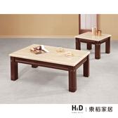 達爾尼胡桃色原石茶几(全組)(19CM/769-4)/H&D 東稻家居