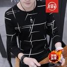 男士長袖t恤加厚冬季新款加絨打底衫保暖秋裝潮流上衣服 T01黑色長袖加絨 XL 酷男精品館