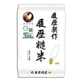 天然米食履歷糙米1.5KG【愛買】