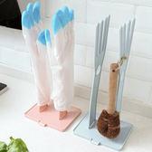 ✭米菈生活館✭【P545】多功能手套瀝水架 橡膠手套 廚房 可拆卸 防燙手套 抹布 晾曬架 收納架