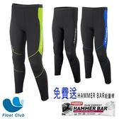 【AROPEC】男款 運動機能壓縮長褲 II代 COMP-C-PT-02M - 送Hammer Bar 運動補給能量棒 (口味隨機)