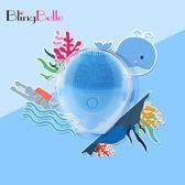 貝兒mini2小鯨魚潔面儀貝爾迷你二代硅膠洗臉儀【美物居家館】