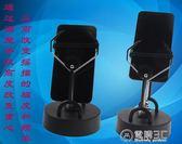 平安run刷步器搖手機神器 自動微信步數刷步器搖步器平安金管家   電購3C