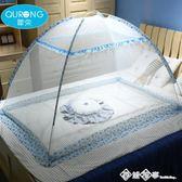 免安裝嬰兒蚊帳罩新生寶寶蚊帳罩兒童床防蚊罩可折疊蒙古包小蚊帳QM 西城故事