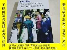 二手書博民逛書店Quatre罕見generations sous unY266776 Gallimard-Je ISBN:9