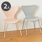餐椅 椅 椅子 電腦椅 工作椅 休閒椅【K0002-A】Triangle倒三角靠背餐椅2入(四色) 完美主義