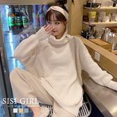 SISI ~L9030 ~  亮眼簡約顯瘦高領鈕釦 寬鬆中長款落肩長袖套頭針織毛衣針織衫打