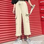 工裝褲春夏季新款cec直筒百搭美式大口袋工裝褲女寬鬆街頭bf抽繩闊腿潮 聖誕節