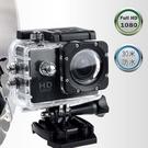 【小樺資訊】贈16G含稅 SJ4K 多功能紀錄器 邊充防水機車行車紀錄器 SK4000 運動DV自行車