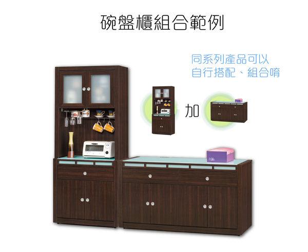 【MK億騰傢俱】ES713-03貝多美胡桃3尺碗櫥餐櫃(全組)