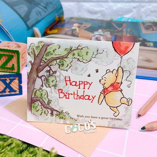 正版授權 迪士尼立體卡片 小熊維尼 小豬 屹耳 小卡片 萬用卡片 卡片 COCOS DA030