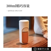 果汁機 榨汁機迷你學生自動便攜式果汁機電動小型榨汁機