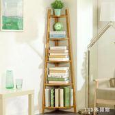 書櫃簡易書架置物架簡約現代多層實木落地轉角收納架學生書柜 LH5123【123休閒館】