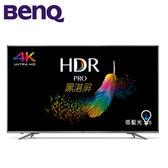 [BenQ 明基]55型 4KUHD HDR液晶顯示器 55SW700