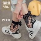 現貨◆PUFII-網襪 時尚緞面蝴蝶結短網襪- 0504 春【ZP12667】