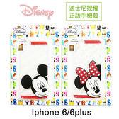 ~°小時候 屋°~迪士尼Disney  探頭款蘋果appe Iphone6 6plus 透
