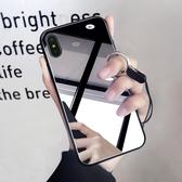 蘋果x手機殼鏡面鏡子網紅同款【奇趣小屋】