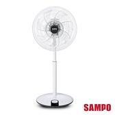 『SAMPO』 聲寶16吋七片扇葉微電腦DC節能立扇 (附遙控器) SK-FP16DR **免運費**