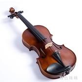 小提琴初學者成人兒童練習小提琴實木手工小提琴專業級樂器 aj6297『黑色妹妹』
