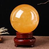 開光黃水晶球擺件純天然鎮宅招財旺運風水轉運球水晶原石家居客廳