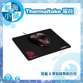 Thermaltake 曜越 塔龍 X 滑鼠鼠墊組合包 電競滑鼠(MO-CPC-WDOOBK-01)