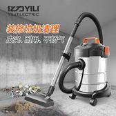 塵器家用強力大功率桶吸式商用吸塵器筒式幹濕吹三用吸塵機 NMS漾美眉韓衣