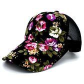 韓版潮夏季女士防曬遮陽帽休閒出游棒球帽太陽帽網帽百搭鴨舌帽子遇見生活