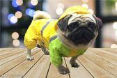 狗狗雨衣 狗狗雨衣柯基犬斗牛犬八哥可卡短腳小狗狗四腳防水全包雨衣  數碼人生
