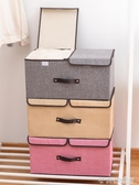 收納箱 收納箱整理箱布藝可折疊雙蓋大號收納盒內衣盒衣服整理收納儲物盒 茱莉亞