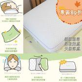 【天絲綿綿枕】涼感表布 細緻綿密 服貼人體頭型  無重力 極好眠 枕頭 棉床本舖