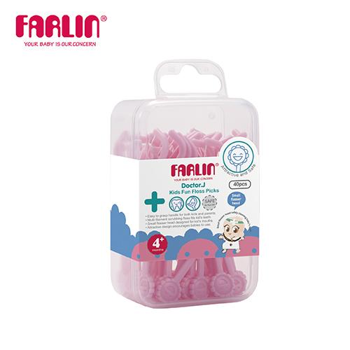 【FARLIN】兒童安全牙線棒(3M+)(現貨+預購)