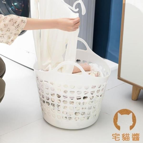 塑膠有洞洗衣籃髒衣籃洗衣籃玩具收納籃雜物收納桶簍收納筐【宅貓醬】