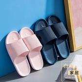 2雙裝 拖鞋女夏季家用室內情侶男洗澡防滑浴室軟居家涼拖鞋【白嶼家居】