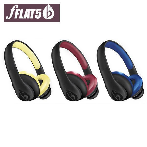 fFLAT5 Chapter Two 耳罩式耳機【葳訊數位生活館】