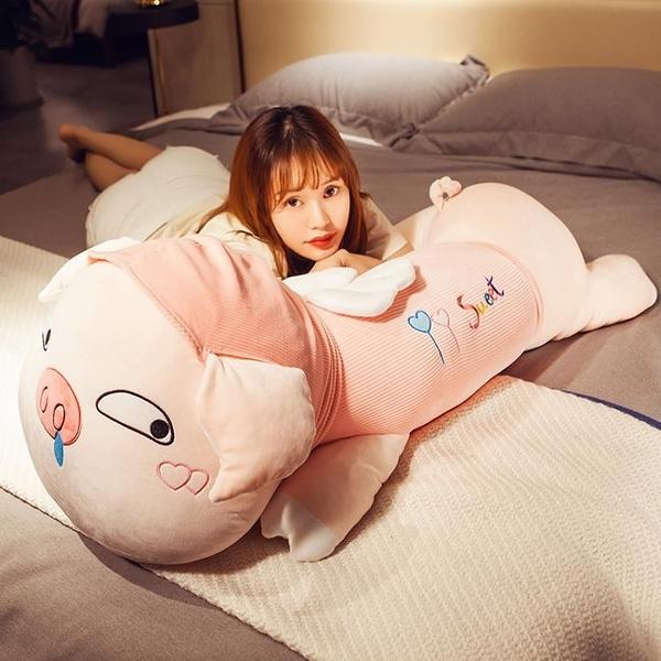豬豬抱枕公仔毛絨玩具可愛床上可拆洗睡覺女生玩偶 【開春特惠】