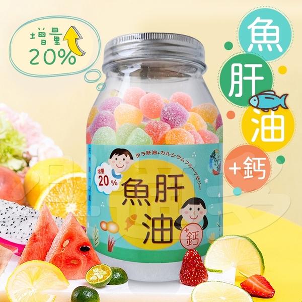小朋友魚肝油+鈣水果軟糖 275g