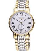 LONGINES 浪琴 Presence 經典小秒針機械腕錶/手錶-白x雙色版 L48052117